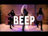 Pussycat Dolls ft. will.i.am - Beep Marissa Heart Choreography DanceOn Class