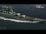 【4K】Last Moment of Battleship Musashi 1944 / The Infinite Universe - Kazuko Kawashima Ver.I【4K】