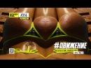 DFM #DВИЖЕНИЕ DJ RIGA - 3163 #SERGEYRIGA