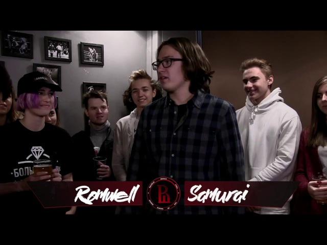 Высшая Школа Рэпа | БАТТЛ ОТКРЫТИЕ | ROMWELL VS SAMURAI