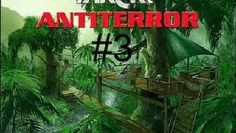 Прохождение игры FarCry Антитеррор |Побег из тюрьмы| №3