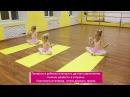 5 упражнений, чтобы понять, что у вас растет юная балерина.