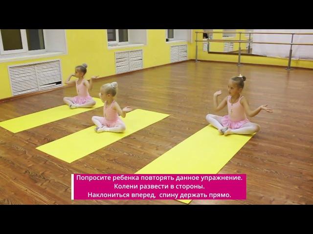 5 упражнений чтобы понять что у вас растет юная балерина