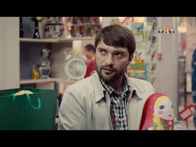 Улица • 1 сезон • Улица, 1 сезон, 47 серия (19.12.2017)