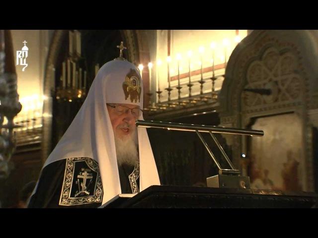 Мариино стояние. Патриарх прочел канон прп. Андрея