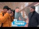 Смоленский застой зона отчуждения и подножка от губернатора