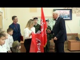 Владимир Борисович Ефимов принимает молодёжь в ряды Юнармии