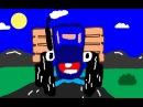 Песенки для детей - По полям едет трактор - Мультики про машинки