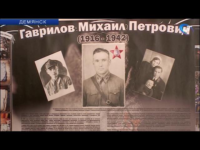 В Демянске отмечают 75-ю годовщину освобождения поселка от немецко фашистских захватчиков