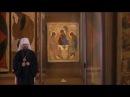 02 Иларион Алфеев Человек перед Богом Икона