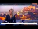 Ольга Башмарова 11.12.2017. Эфир с 10 до 11 часов. Россия 24
