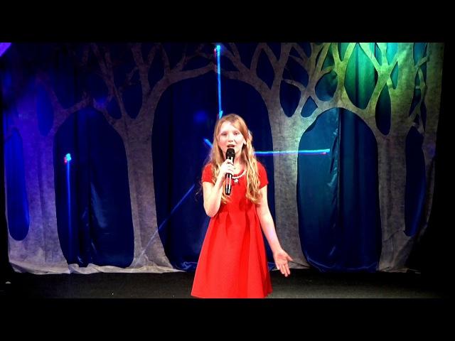 песня Город Мечты - исполняет Дарья Семьина