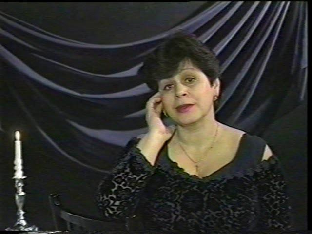 Марине Цветаевой посвящается часть 2 Художественная редакция Хакасского тел