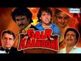 Gair Kaanooni - Hindi Full Movie In 15 Mins - Sridevi - Govinda - Shashi Kapoor - Kader Khan