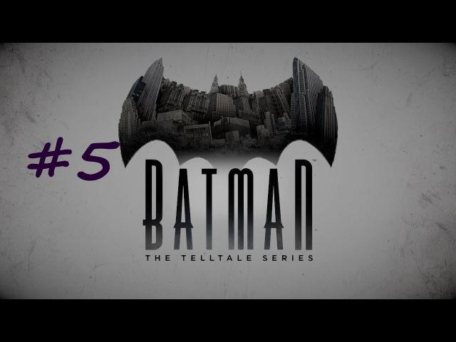 НАВАЖДЕНИЕ| Batman Telltale 5 (ЭПИЗОД 3)