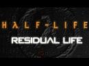 Half-Life Моды - RESIDUAL LIFE - Женщины в Black Mesa 1