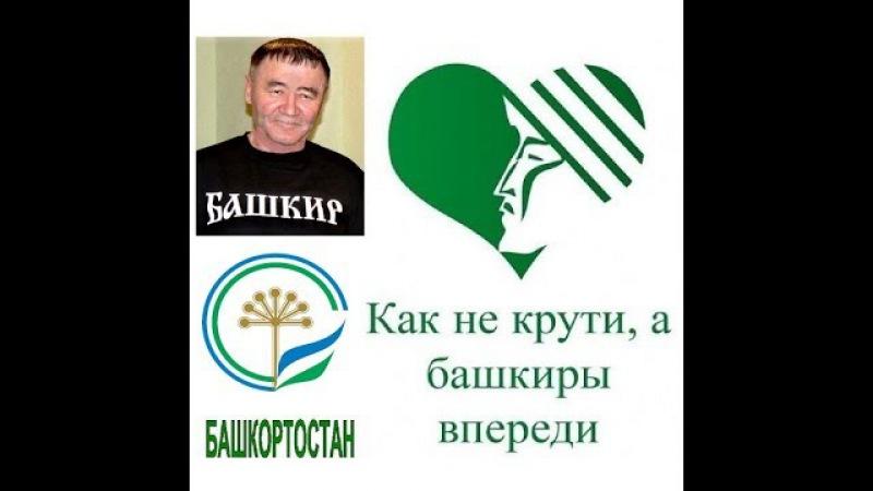 д Кинзя Абызово