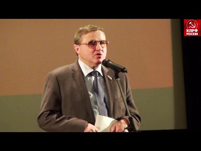 Выступление О.Н. Смолина на встрече П.Н. Грудинина с доверенными лицами