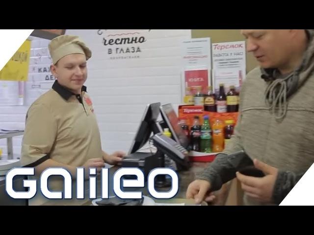 Die russische Antwort auf McDonalds | Galileo | ProSieben