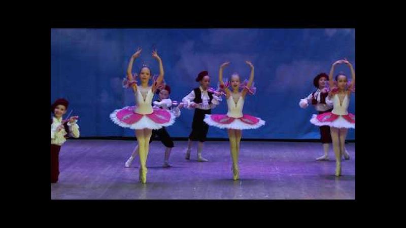 Танец фрейлин и пажей из балета