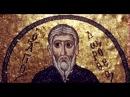 Авва Дорофей Поучение 3 о совести