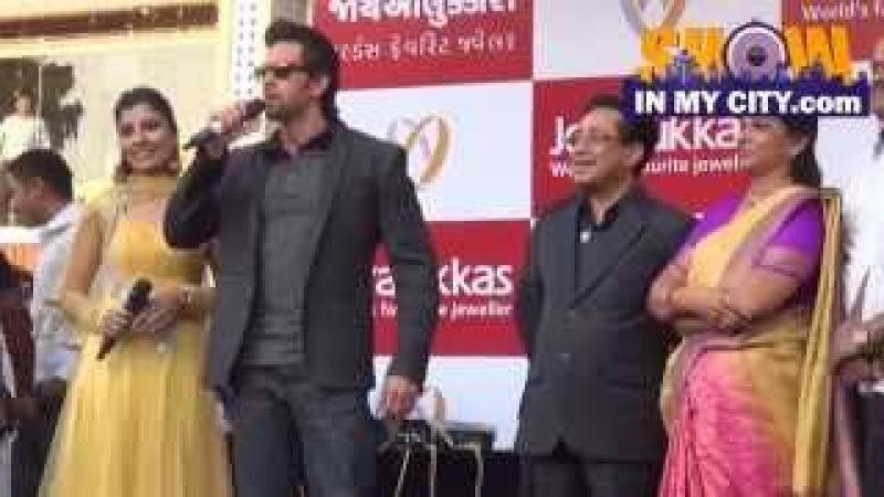 Hrithik Roshan to open Joyalukkas stores in Ahmedabad