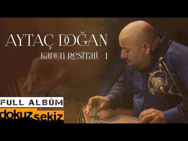 Aytaç Doğan - Kanun Resitali 1 (Full Albüm Video)