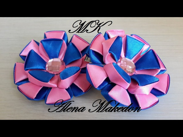 Заколки из атласных лент в Синьо-Розовом цвете. Канзаши.