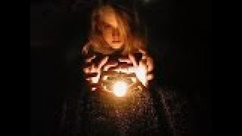Секретные материалы Физиология магии