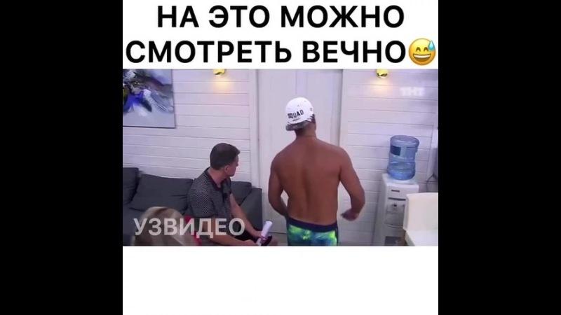 Бодряк 😉