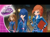 Winx Club - World Of Winx Season 2 Ep.4 - The monster under the city (Clip)