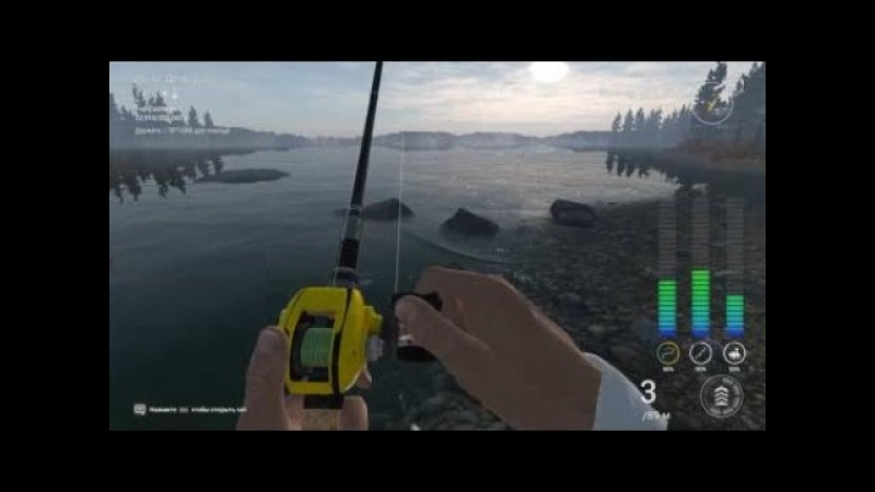 FishingPlanet_20180218175108