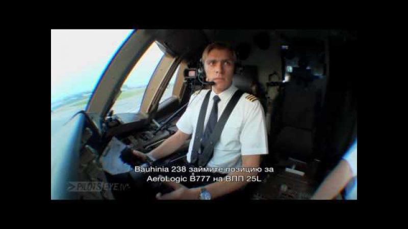 Пара взлетов Боинг 777 и посадка в грозу - Imran Pro TV