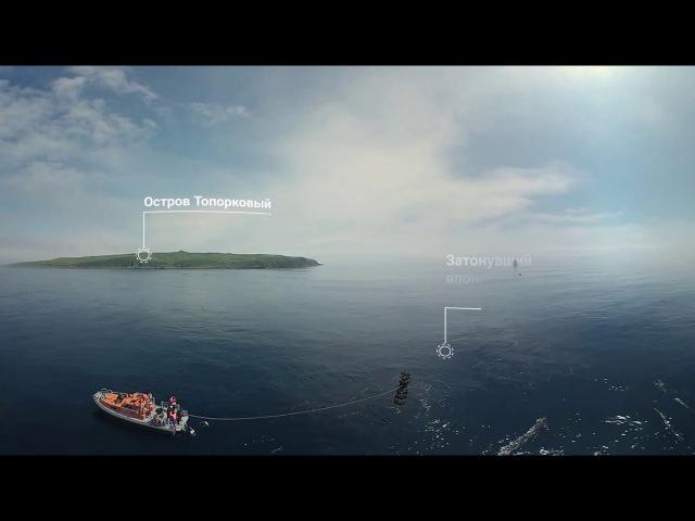 Экскурсия по загадочному острову Матуа: эксклюзивная съемка 360°