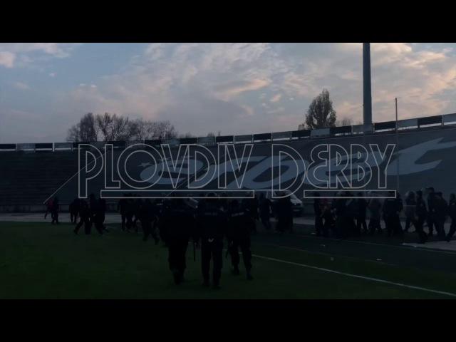 PlovdivDerby com: Бой между агитките на Лаута