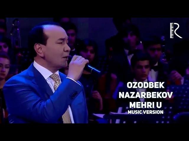 Ozodbek Nazarbekov - Mehri u | Озодбек Назарбеков - Мехри у (music version)