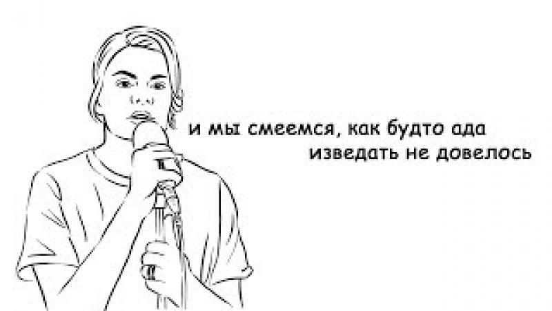 Вера Полозкова читает «нельзя столько помнить» для фестиваля «Не здесь—2017»