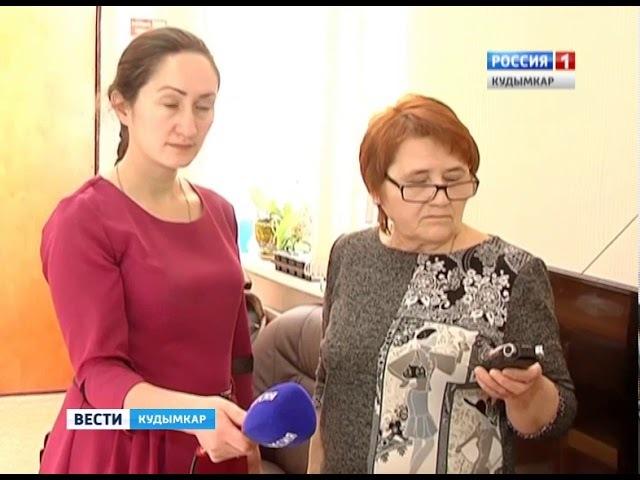 Вести-Кудымкар 19.03.18