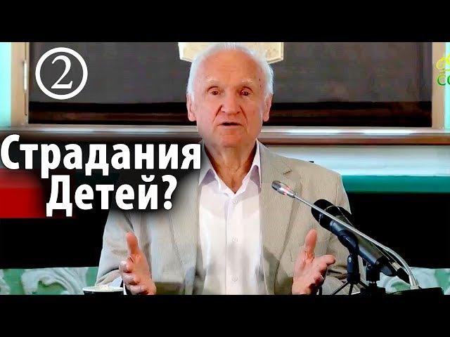 Паисий Святогорец и Неприязнь к Русским Распутин Осипов Алексей