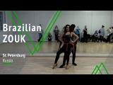 Walter Fernandes &amp Che Zouk lab Ipanema dance studio