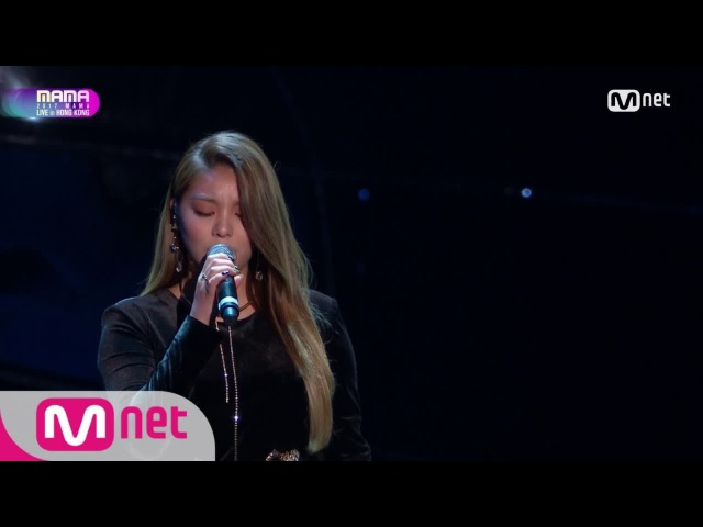 [2017 MAMA in Hong Kong] Ailee_I will go to you like the first snow
