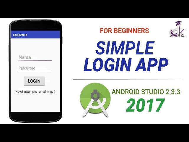 Simple Login App Tutorial Using Android Studio 2.3.3 (NEW)