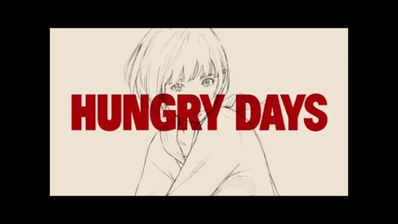【CupNoodle|TVCM】「HUNGRYDAYS」予告篇 ♫記念撮影(BUMP OF CHICKEN)|日清食品 カップヌード1252