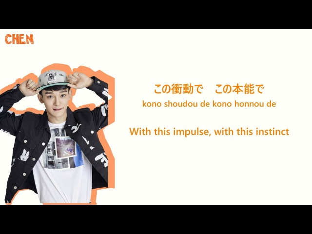 EXO (엑소) - Tactix [Japanese full ver.](color-coded/Jap/Rom/Eng)