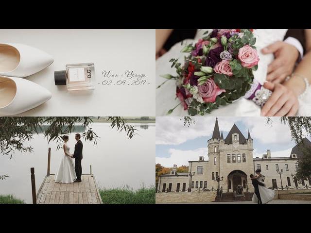 Илья Ираида (свадебный клип) SHILINcinema