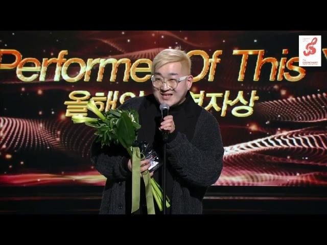 180214 Kang Tae Woo won Performers of the Year: Chorus @ 7th Gaon Chart Music Awards