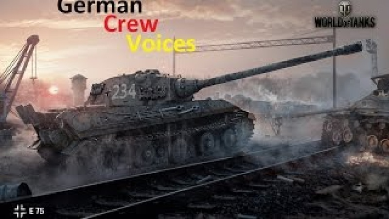 World of Tanks German crew voices