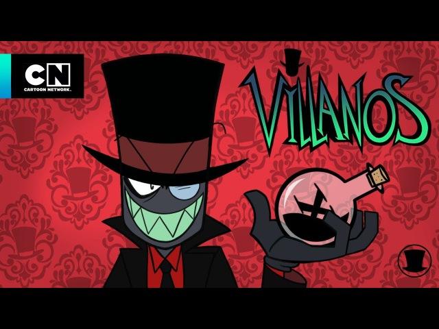 Los casos perdidos de Saltadilla Villanos Cartoon Network
