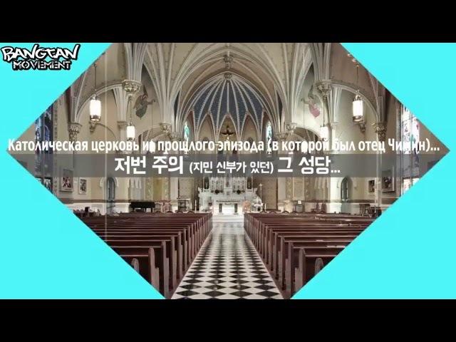 [Rus sub] RUN!BTS! ep.6 [Рус суб]Бегите!BTS! 6 эпизод(2 часть)
