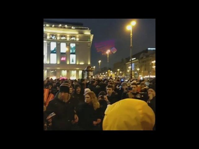 Навального задержали во время митинга. Путин Вор народ против Путина 28.01.2018